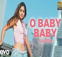 O Baby Baby Song Telugu