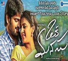 Oka Manasu Songs Telugu