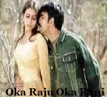 Oka Raju Oka Rani Songs Telugu