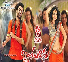 Ongole Gittha Songs Telugu