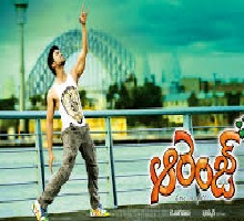 Orange Songs Telugu