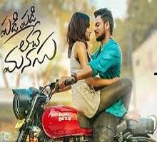 Padi Padi Leche Manasu Telugu Songs