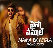 Paisa Vasool Hd Songs