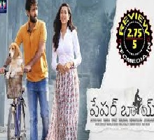 Paper Boy Songs Telugu