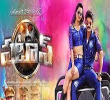 Pataas Songs Telugu