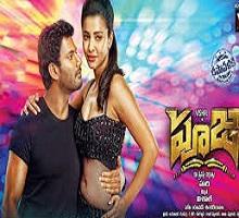 Pooja Songs Telugu