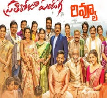 Prathi Roju Pandage Songs Telugu