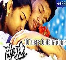 Premisthe Songs Telugu