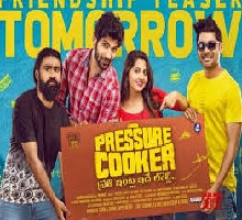 Pressure Cooker Songs Telugu
