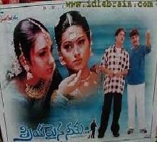 Priyamaina Neeku Songs Telugu