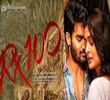 RX 100 Songs Telugu