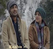 Raahu Songs Telugu