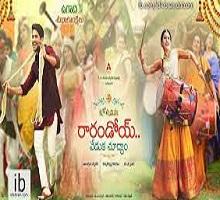 Raarandoi Veduka Choodham Songs Telugu