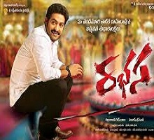 Rabhasa Songs Telugu