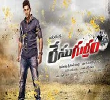 Race Gurram Hd Songs