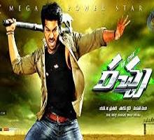 Racha Songs Telugu