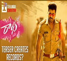 Radha Songs Telugu