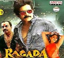 Ragada Songs Telugu