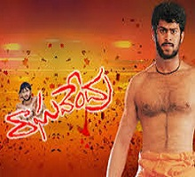 Raghavendra Songs Telugu