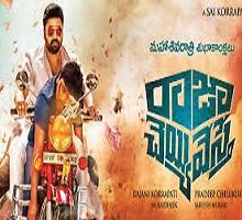 Raja Cheyyi Vesthe Songs Telugu