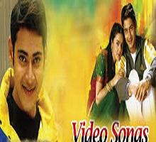 Raja Kumarudu Songs Telugu