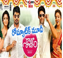Raja Rani Songs Telugu