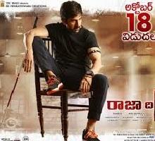 Raja the Great Songs Telugu