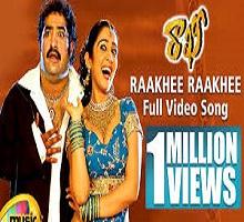 Rakhee Rakhee Song Telugu
