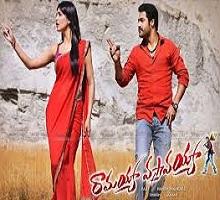 Ramayya Vasthavayya Hd Songs