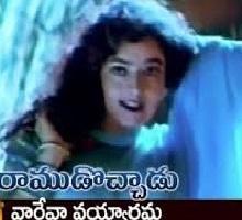 Ramudochadu Songs Telugu