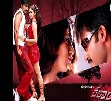 Ranam Songs Telugu