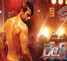 Ray Songs Telugu
