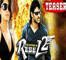 Rebel Songs Telugu