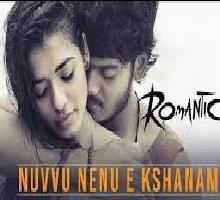 Romantic Songs Telugu