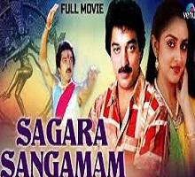 Sagara Sangamam Songs telugu