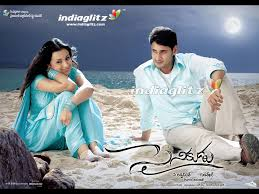 Sainikudu Hd Songs