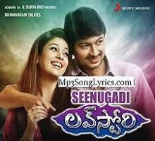 Seenugadi Love Story Songs Telugu