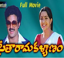 Seetarama Kalyanam Songs Telugu