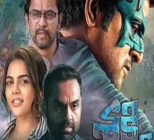 Shakti Songs Telugu