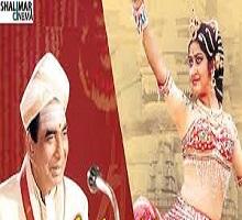Shankarabharanam Songs Telugu