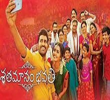 Shatamanam Bhavati Hd Songs