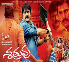 Shatruvu Songs Telugu