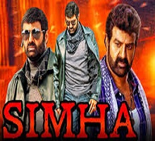 Simhaa Songs Telugu
