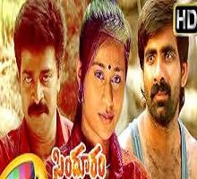 Sindhuram Songs Telugu
