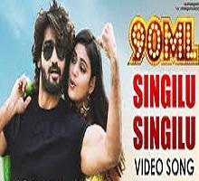 Singilu Singilu Song Telugu
