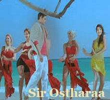 Sir Ostharaa Hd Song