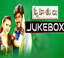 Snehithulu Songs Telugu