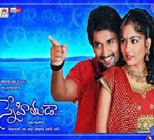 Snehituda Songs Telugu