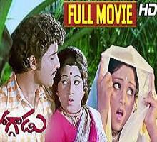 Soggadu Songs Telugu