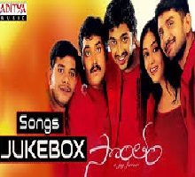 Sontham Songs Telugu